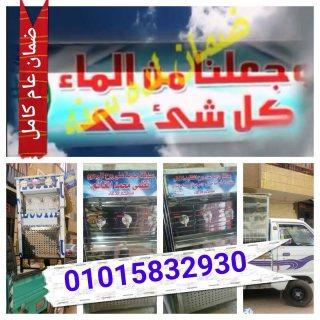 كولدير مياه سبيل ... والمساجد والطرق 01015832930