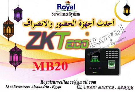 جهاز حضور وانصراف ZKTeco موديل MB20