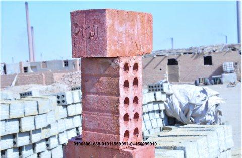 مصانع طوب في مصر