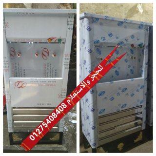 اعمل الخير واشتري كولدير مياه خبير التبريد 01275408408