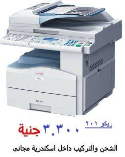 ماكينة التصوير والطباعة ريكو 201