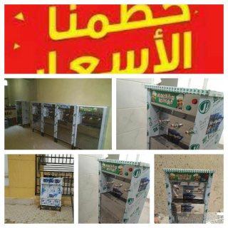 حطمنا أسعار كولدير مياه بالضمان 01275408408