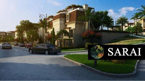 للبيع شقة في ساراى المرحل الثانية  تطل علي حديقه