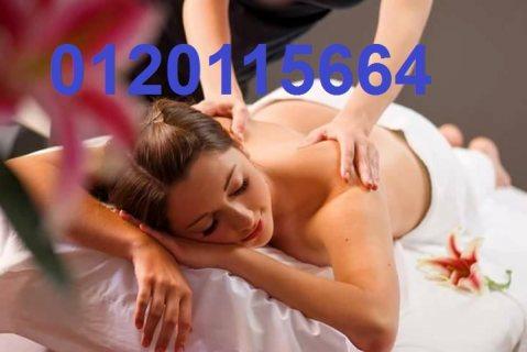 علاج طبيعي لآلام الظهر علي يد مدربات محترفات 01201156644