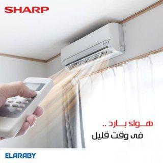اسعار تكييف شارب 2019 تخفيضات و خصومات