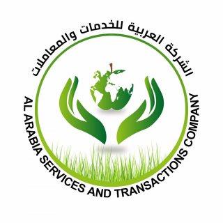 الشركة العربية لاستقدام العمالة المغربية