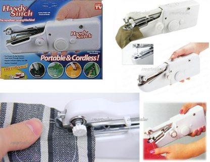 ماكينة الخياطة اليدويه المحموله