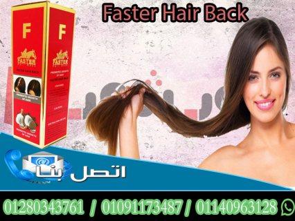 فاستر الثوم يعمل على اعادة انبات الشعر