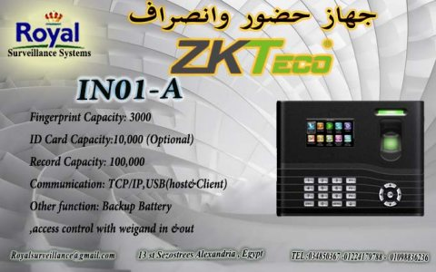 جهاز بصمه حضور وانصراف ZKTeco موديل  IN01-A