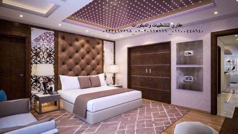 شركات تشطيب   ( شركه عقاري للتنميه واداره المشروعات) 01020115116