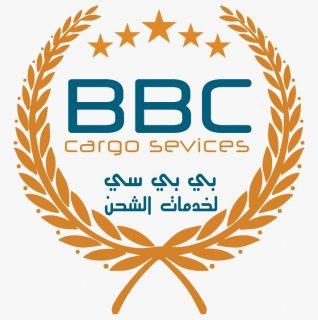 شركة شحن من دبي الى كردستان العراق 00971521026463
