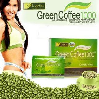 قهوة التخسيس الخضراء لحرق الدهون المتراكمه بالجسم