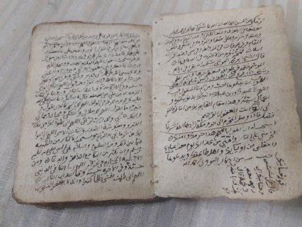 للبيع مخطوطة اسلاميه عمرها اكثر من 600 سنة  - القرن التاسع هجريا