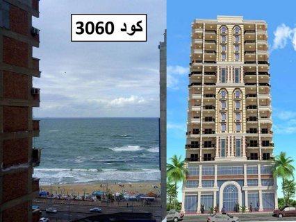 للبيع شقة على البحر تقسيط على 24شهر