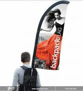 ستاند علم ظهر ريشة مع طباعة عالية الجودة بأرخص الاسعار