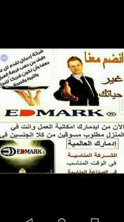 لطلب منتجات ادمارك 00971588559098