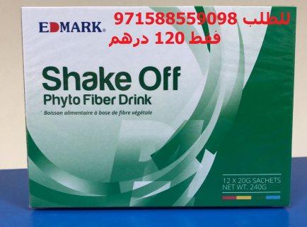 افضل مشروب صحي منظف للقولون متوفر الان 00971588559098