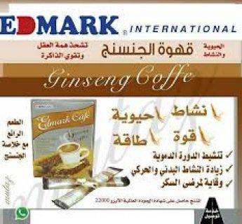 لطلب قهوة ادمارك 00971588559098