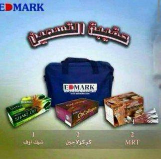 حقيبة التسمين و لزيادة الى الوزن المثالي مع شركة ادمارك للطلب 00971588559098