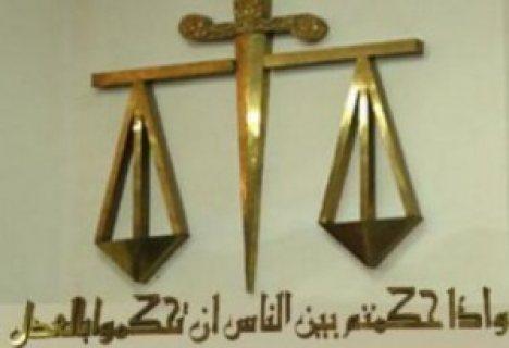 مكتب محاماه فى مصر متخصص فى القضايا العسكرية والجنايات وتأسيس الشركات