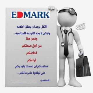 شرح كامل عن آلية عمل شركة ادمارك 00971588559098