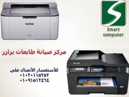 بيع طابعات واحبار  01020115252