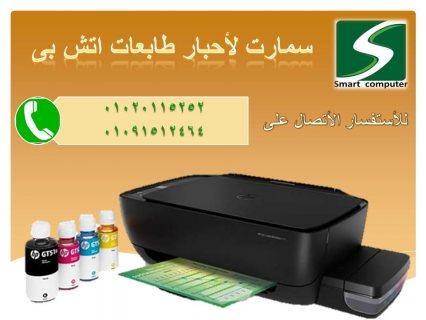 احبار برازر 01020115252
