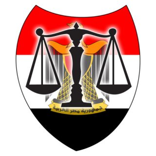 مكتب محامى فى مصر