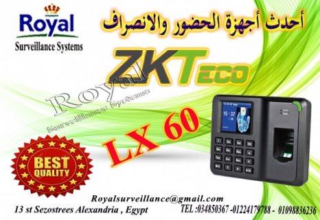 ماكينة بصمه حضور وانصراف ZKTeco موديل LX60