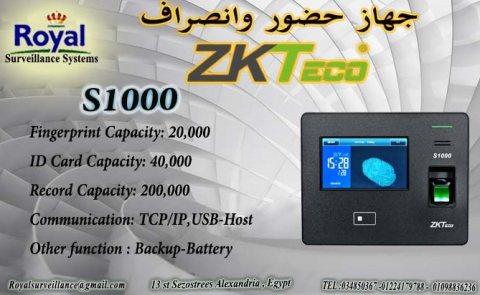نظام  حضور وانصراف ZKTeco يتعرف على البصمة و الكارت S1000