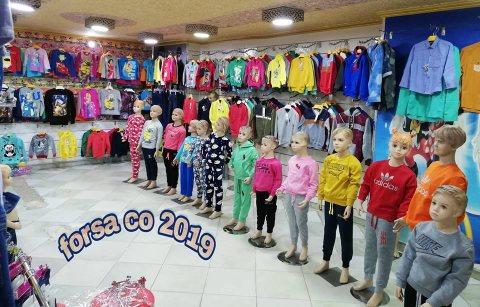 d8039019f3106 صورة 1 ملابس جملة - مكتب ملابس بواقي تصدير 2019 صورة 2 ...