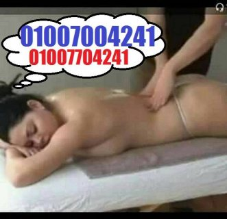 massage and moroccan bath  01007704241