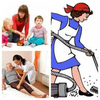 مكتب الوطنية لتوظيف العمالة المنزلية بالضمانات الكاملة01126700074
