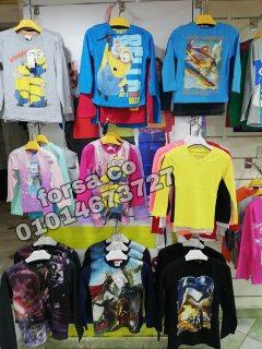 0fd5a2fc6 معارض بيع الجملة فى مصر - ملابس جملة ملابس جملة وقطاعى