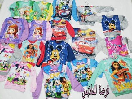 144da336c اجمل واحدث موديلات ملابس الاطفال - ملابس جملة