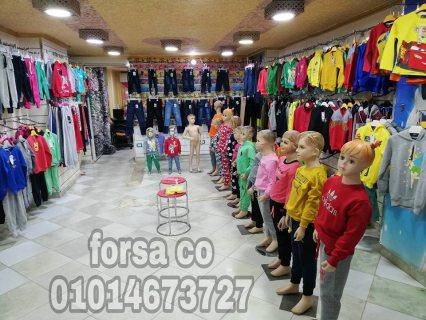09aec6948 مكتب ملابس اطفال جملة 2019 القاهرة - 583100