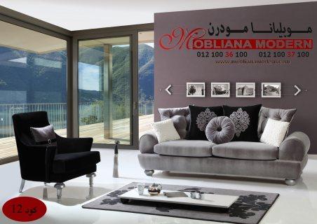 أحدث  الانتريهات المودرن – 2018 – 2019 mobliana Modern Furniture of modern