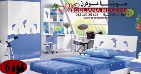 غرف نوم اطفال مودرن mobliana Modern Furniture of modern ديكورات اطفال