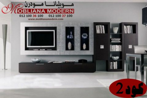 صور اروع مكتبات Lcd  مودرن 2020 mobliana Modern Furniture of modern