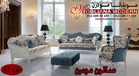 صالونات فخمه 2019 موبليانا مودرن