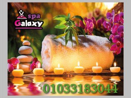 galaxy spa
