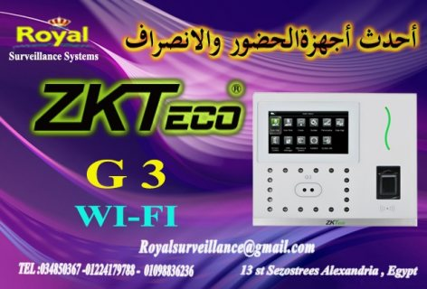 جهاز حضور وانصراف ZKTECO  يعمل بخاصية WI-FI موديل G3