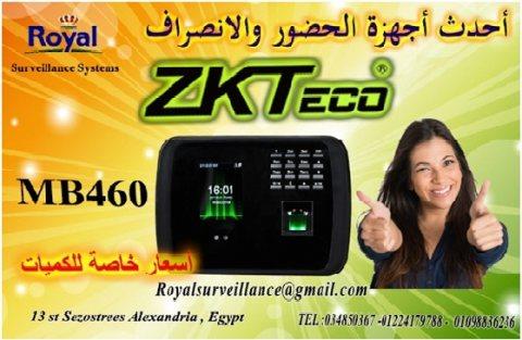 جهاز حضور وانصراف ZKTeco موديل MB460