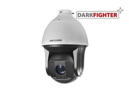 كاميرات مراقبه hikvision مع ibc