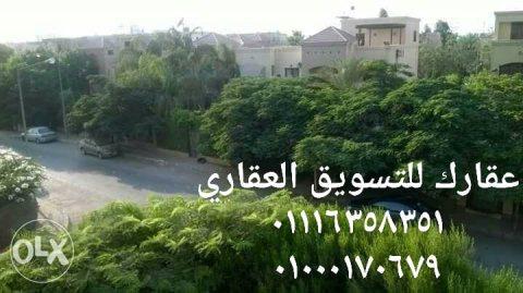 للتمليك ١٦٠ م في كمبوند حي الاشجار … بمدينة ٦ أكتوبر