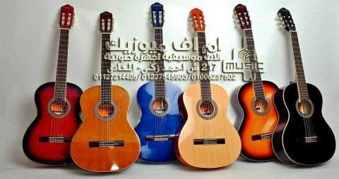 جيتارات كلاسيك جميع الالوان