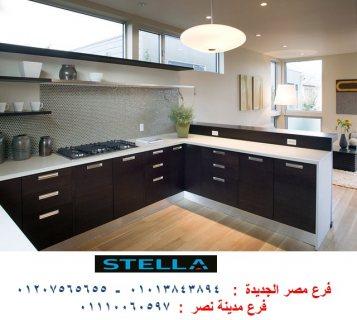 اسعار المطابخ فى مصر     01207565655