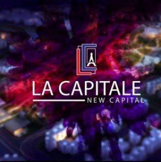 مشروع لا كابيتال العاصمة الإدارية الجديدة من أحدث المشروعات التى تم إط