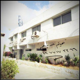 مصنع للبيع برج العرب الجديدة 6800م2