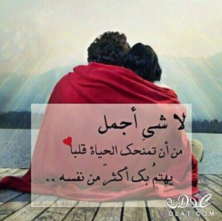 اطلب صديقه متحرره تحب الرومانسيه بالقاهره